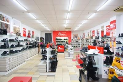 Shoe store on Shulyavka