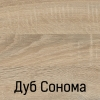 Шафа-Ліжко SOFIA 160 - фото 6