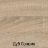 Трансформируемый Стол COMFO - фото 4