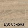 Шкаф-Кровать EVA 90Х200 - фото 6