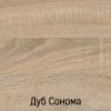 Convertible table FIJI COMBO - photo 3