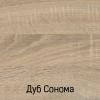 4,5 M - Шафа-ліжко-диван HF PLUS-160 - фото 5