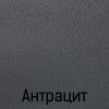 Шкаф-Кровать EVA 90Х200 - фото 7